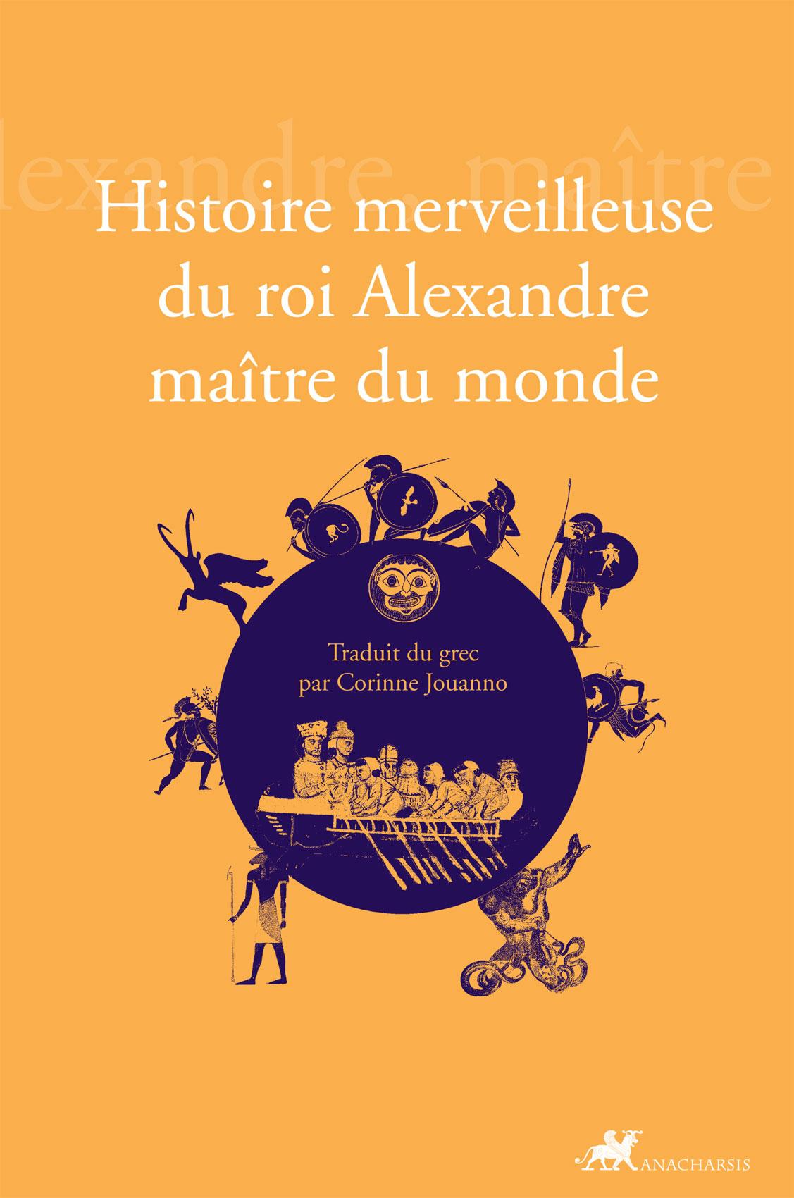Histoire merveilleuse du Ro...