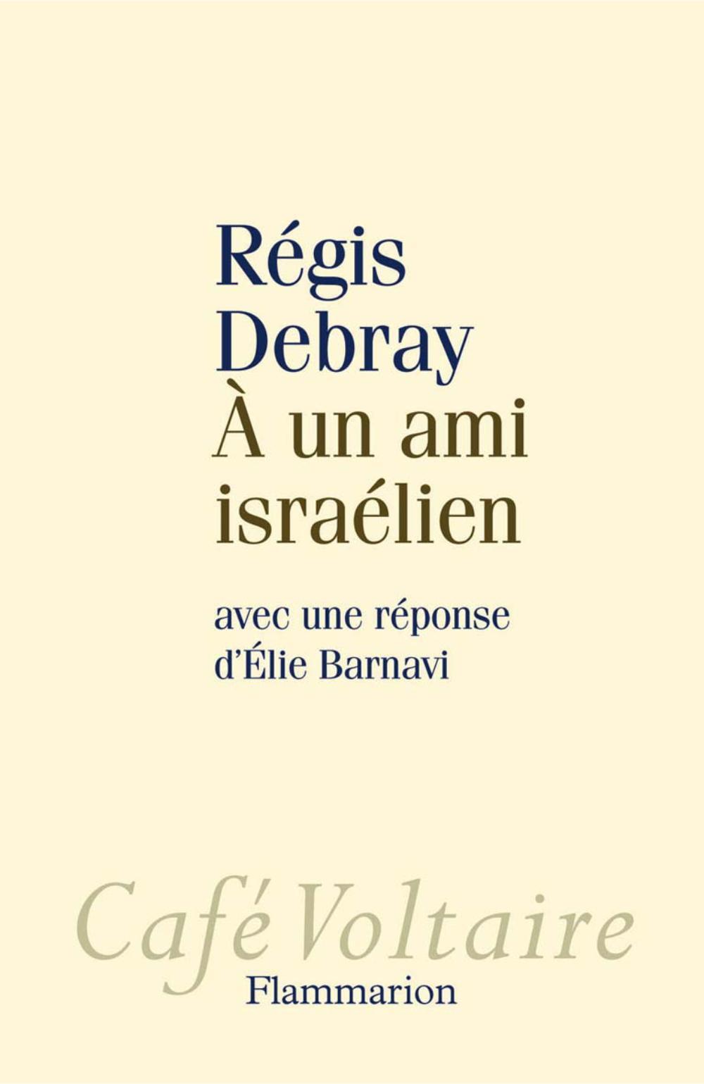 À un ami israélien