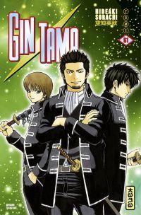 Gintama - Tome 61