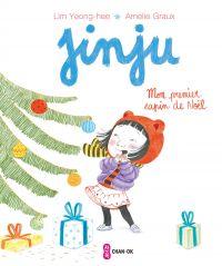 Jinju - Mon premier sapin d...