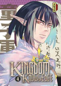 Kingdom of knowledge - Tome 4
