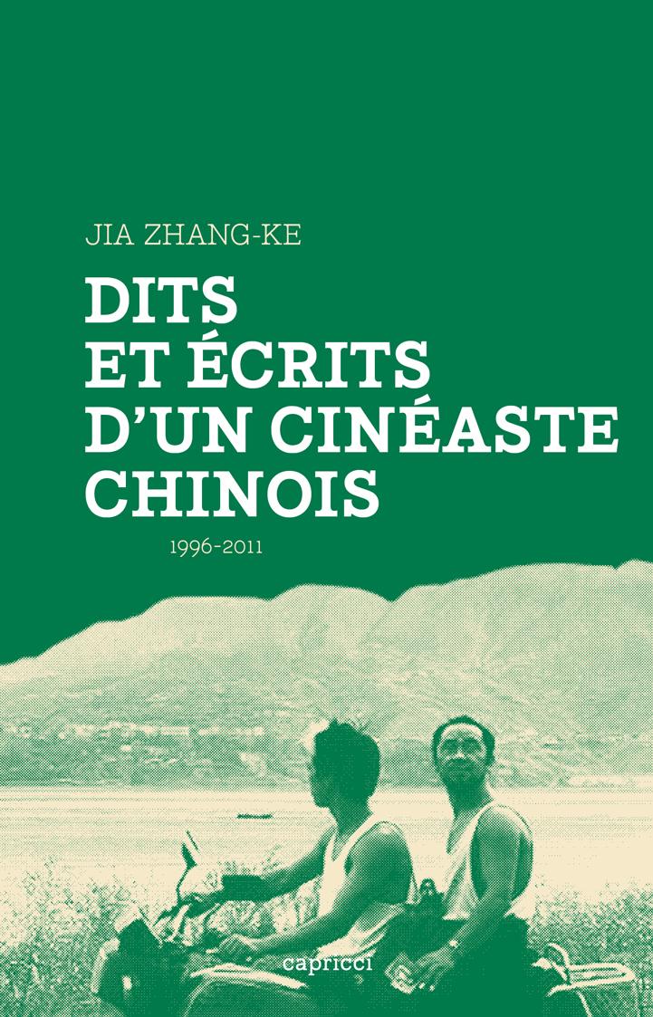 Dits et écrits d'un cinéaste chinois, 1996-2011