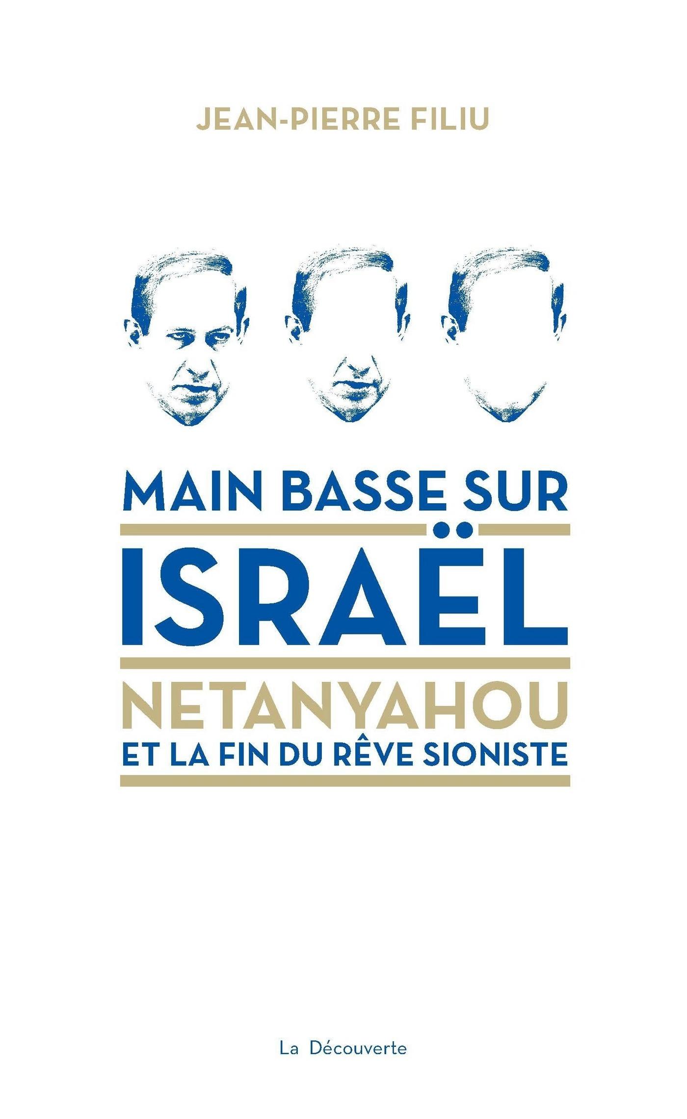 Main basse sur Israël | FILIU, Jean-Pierre