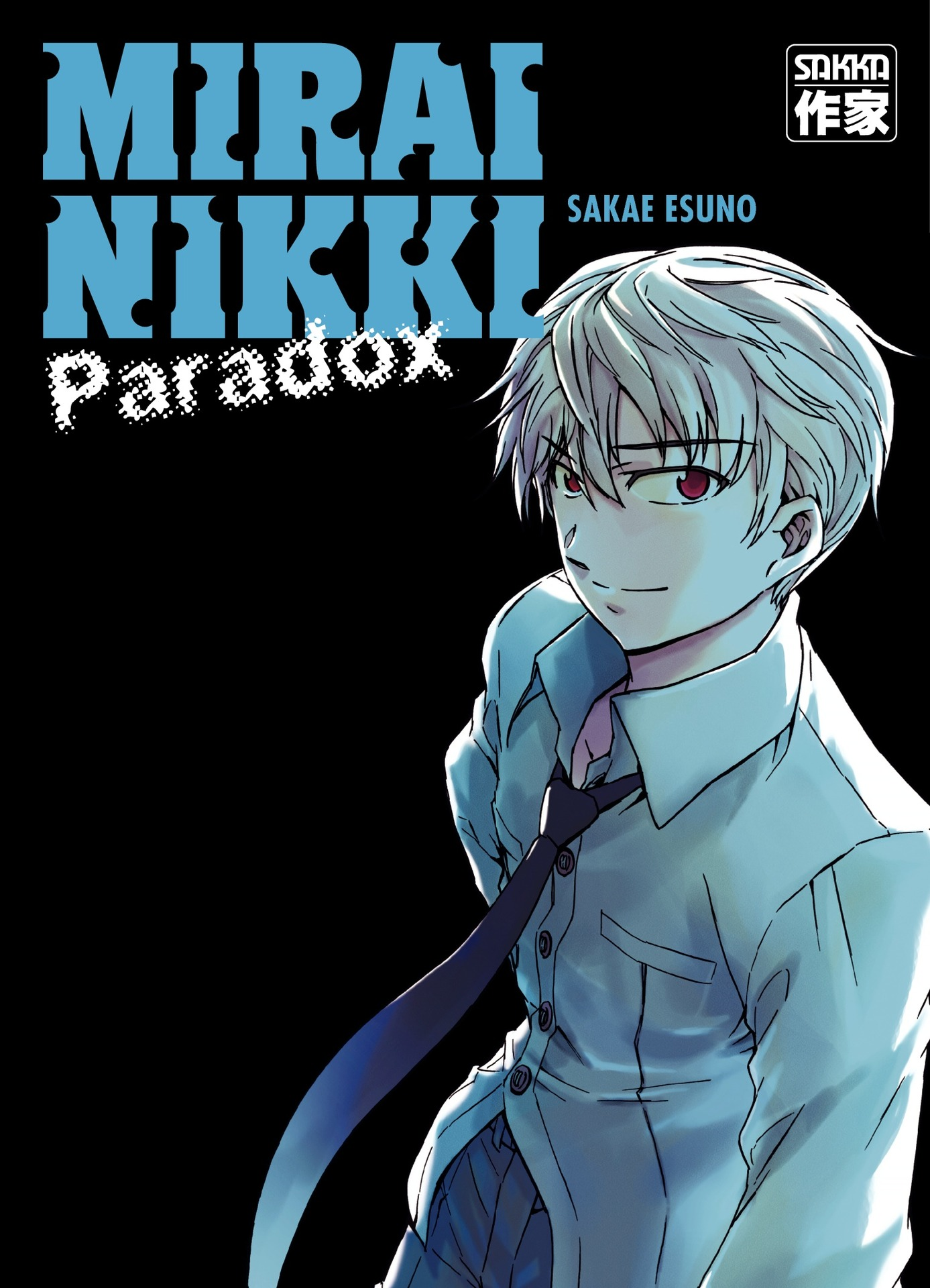 Mirai Nikki. Paradox