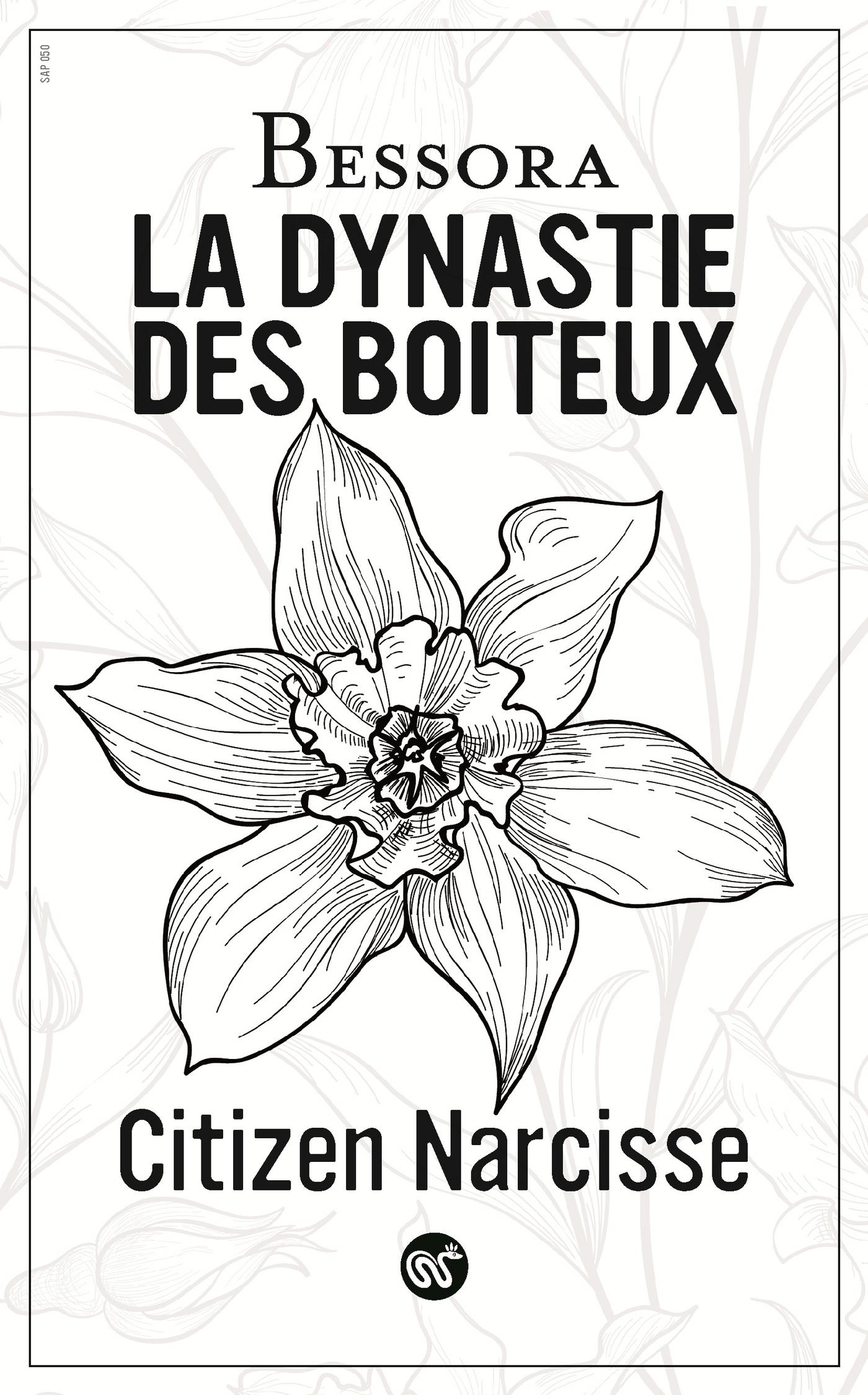 Citizen Narcisse