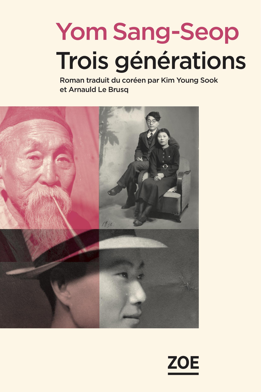 Trois générations |
