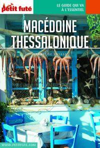 MACÉDOINE – THESSALONIQUE 2...