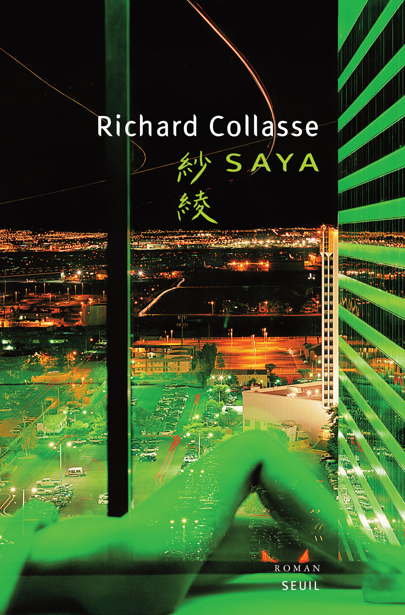 Saya | Collasse, Richard
