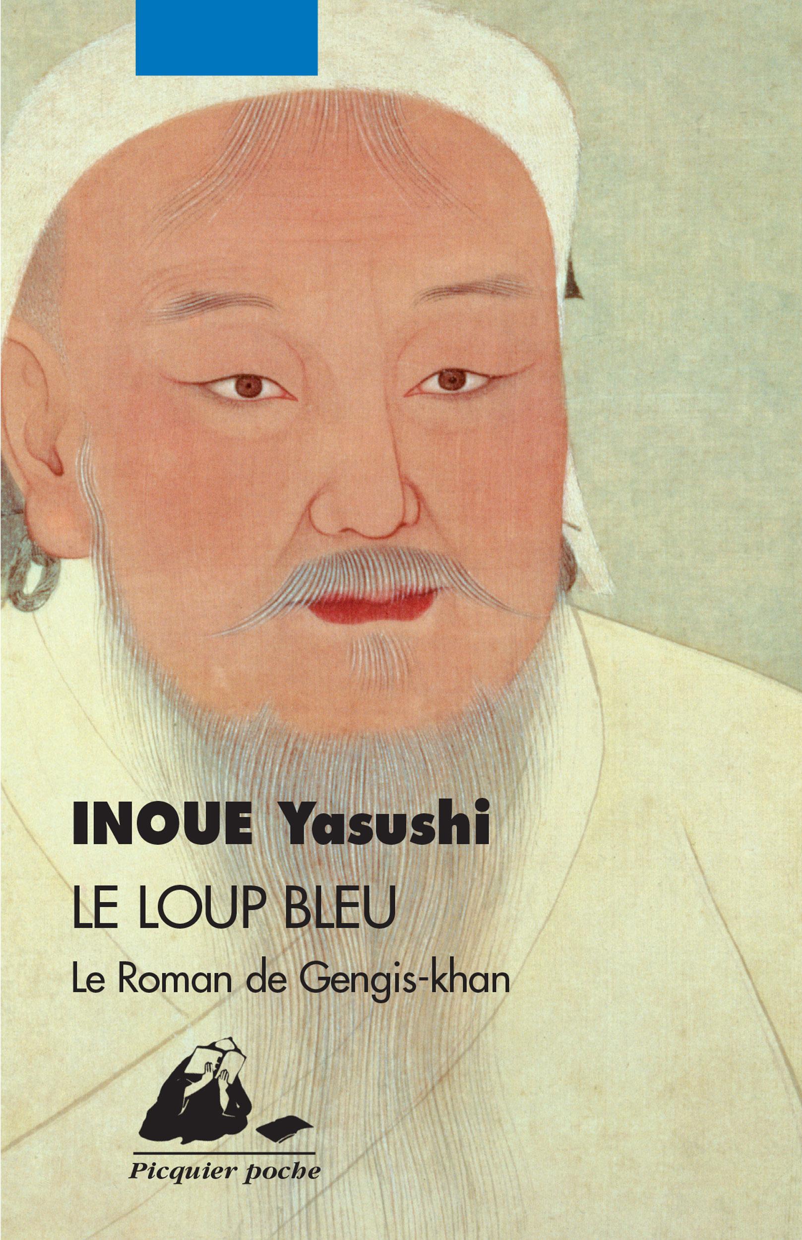 Le Loup bleu | INOUE, Yasushi