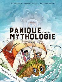 Panique dans la mythologie ...