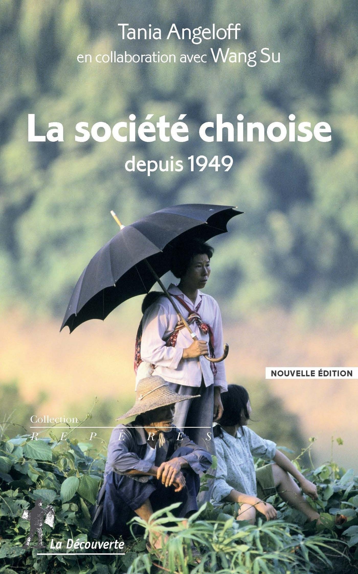 La société chinoise depuis 1949