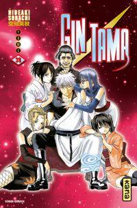 Gintama - Tome 39