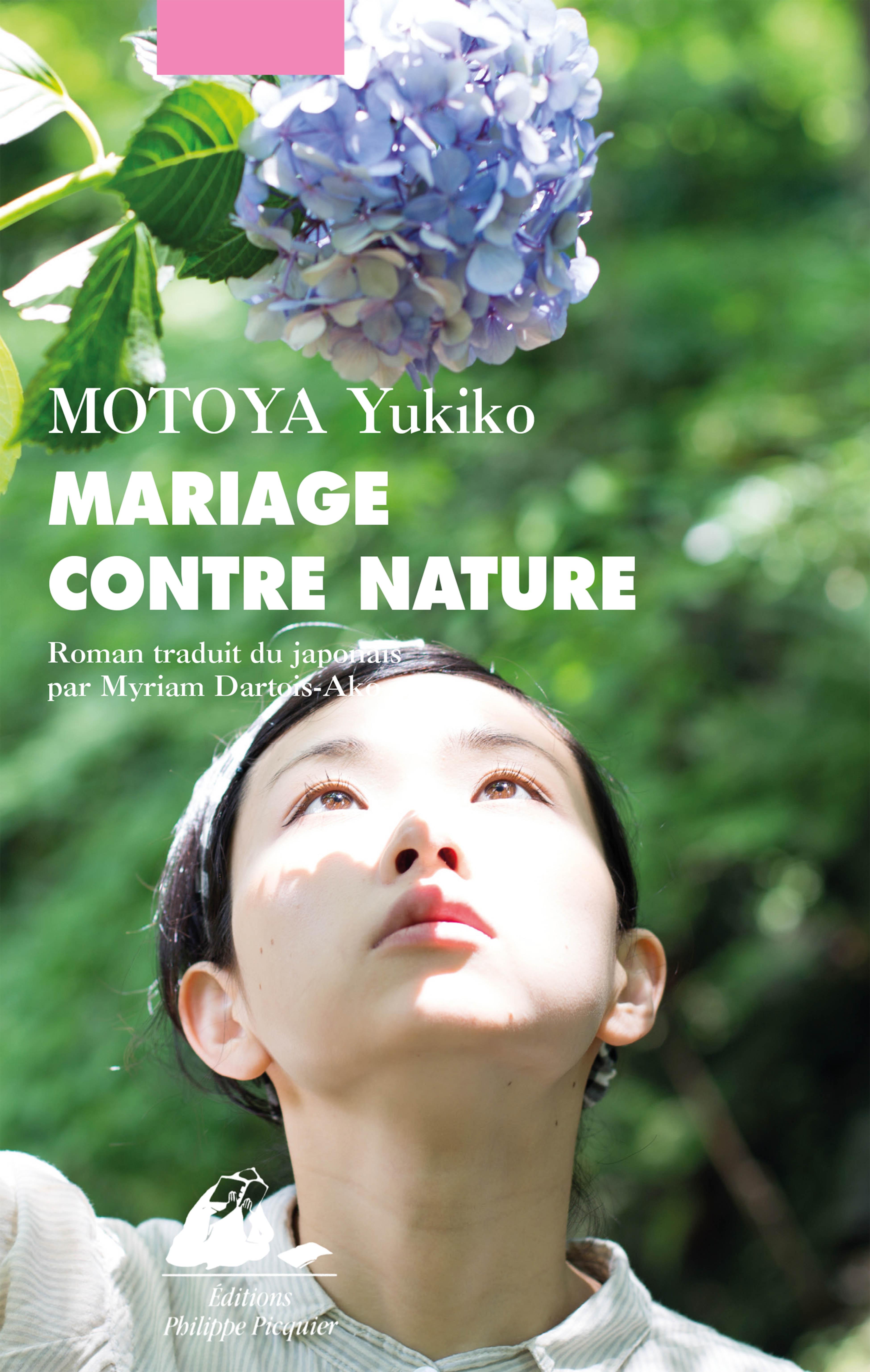 Mariage contre nature | MOTOYA, Yukiko