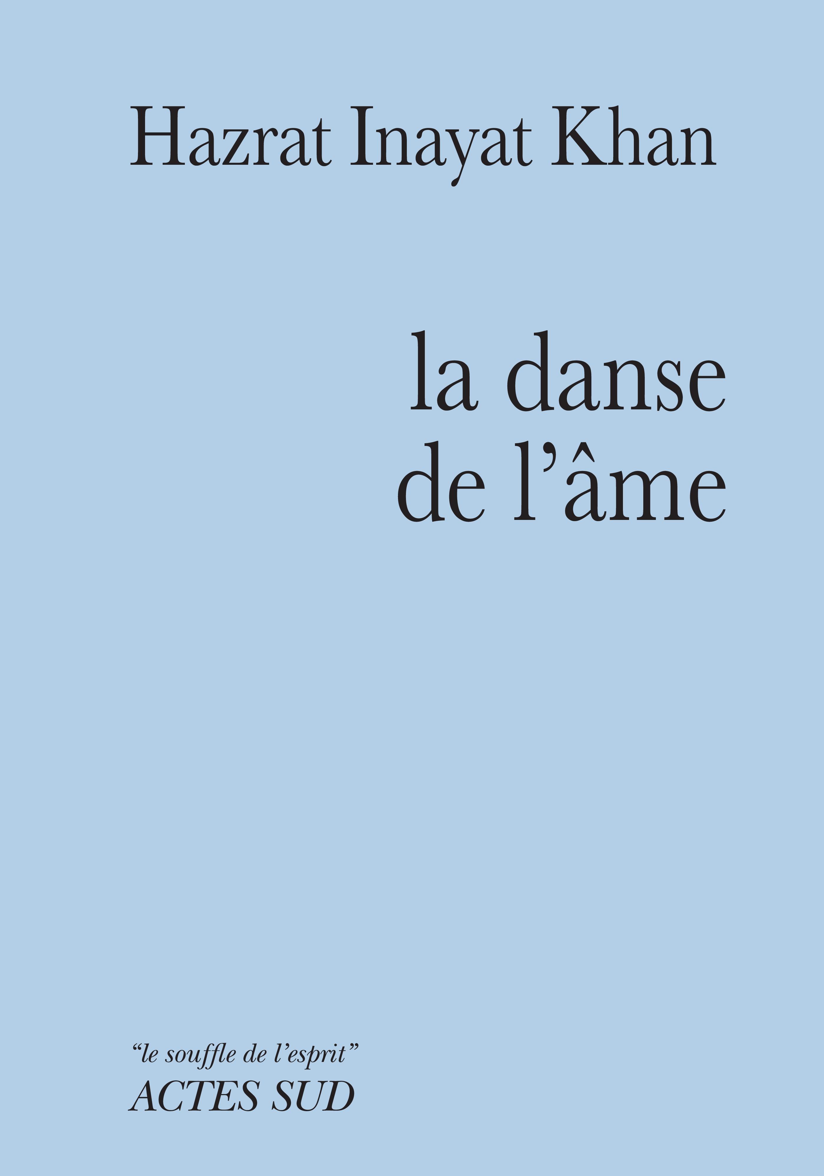 La Danse de l'âme
