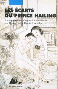 Les Ecarts du prince Hailing