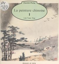 La peinture chinoise (1)