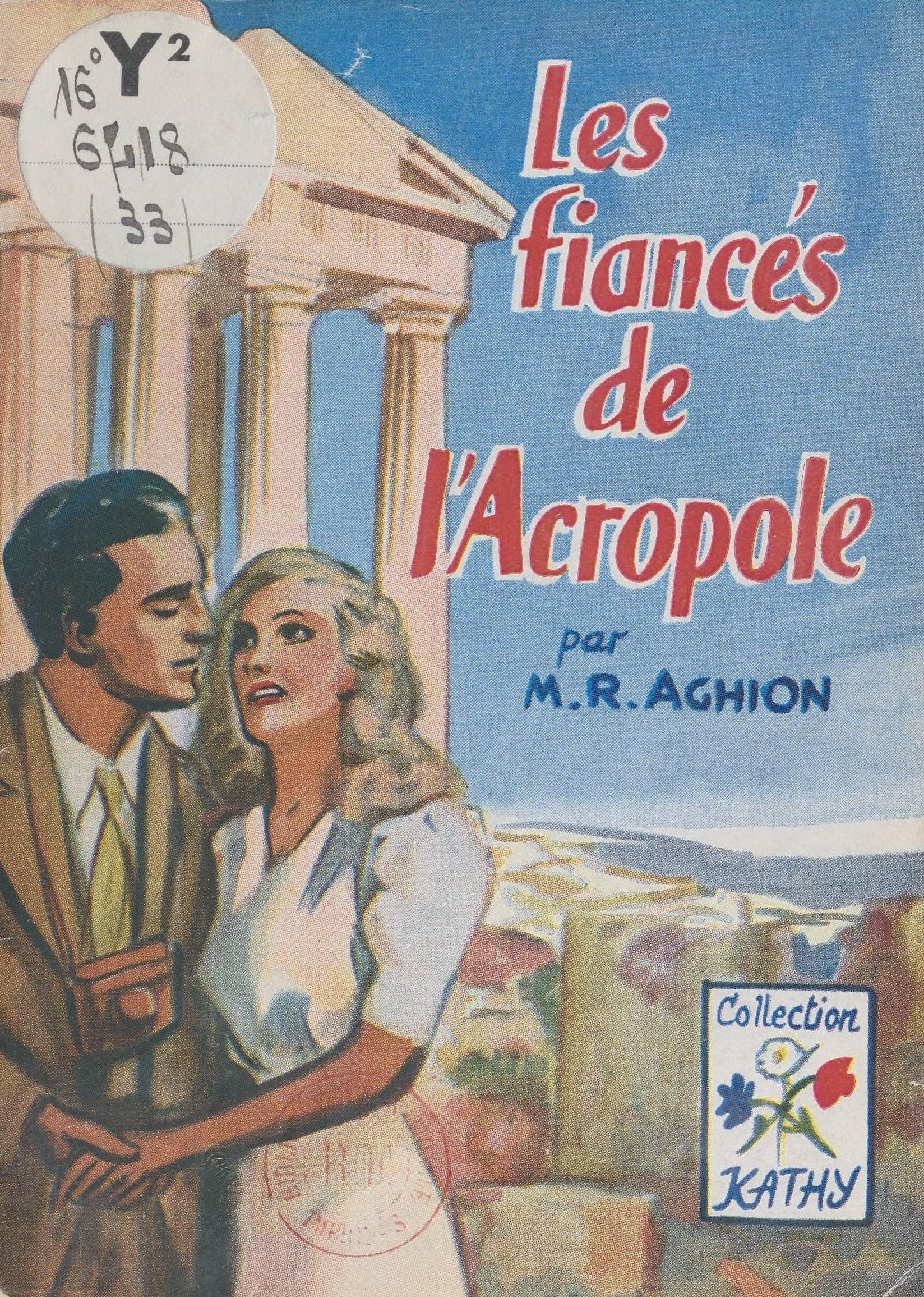 Les fiancés de l'Acropole