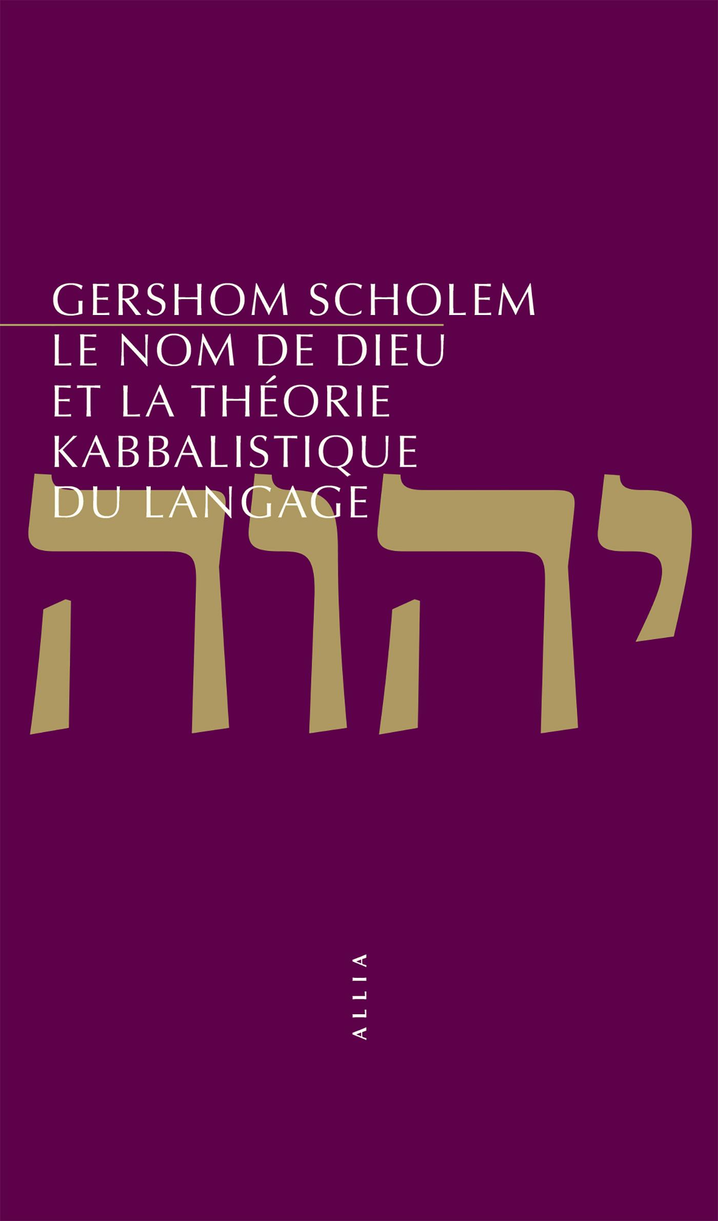 Le Nom de Dieu et la théorie kabbalistique du langage