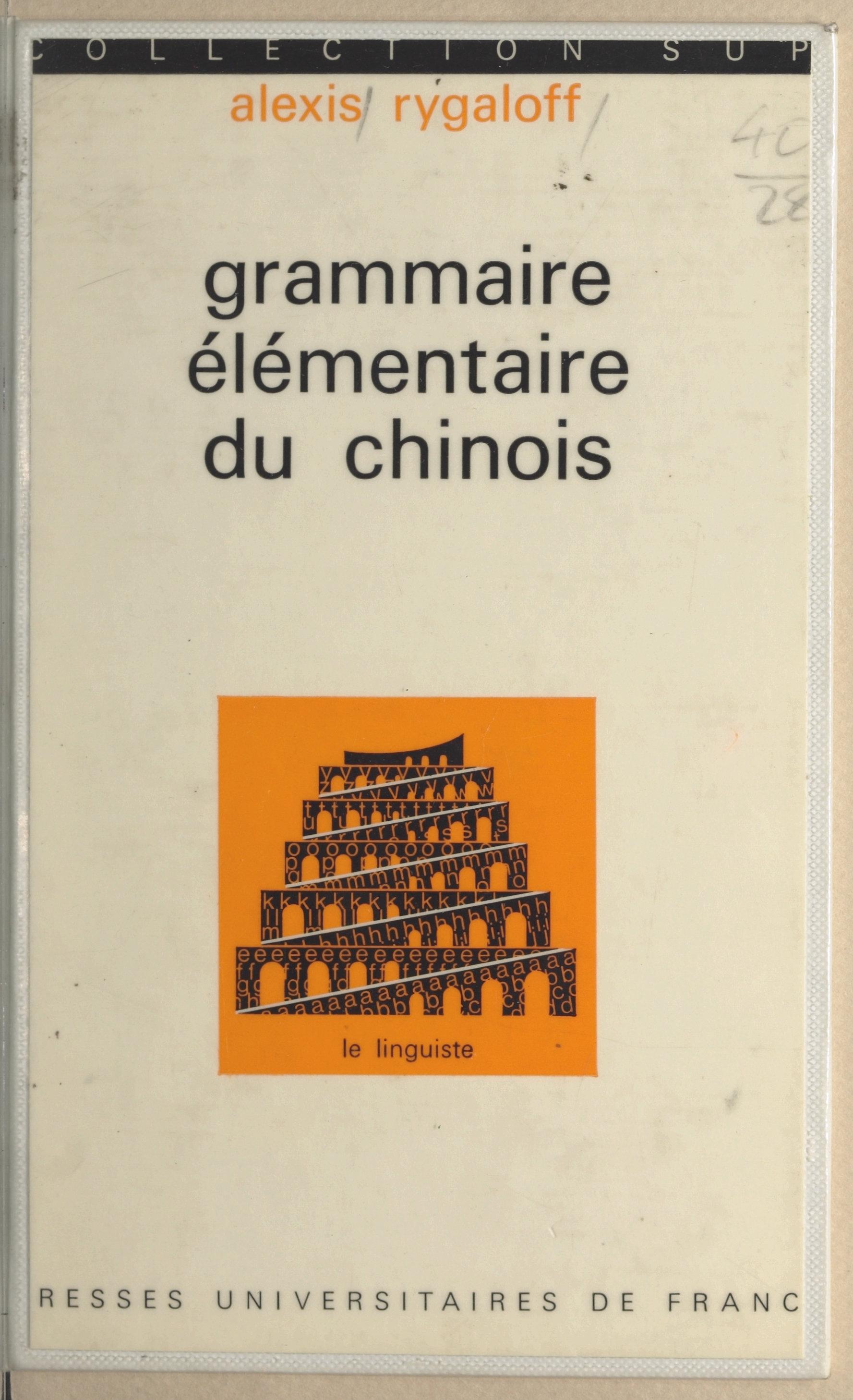 Grammaire élémentaire du ch...