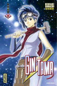 Gintama, tome 48