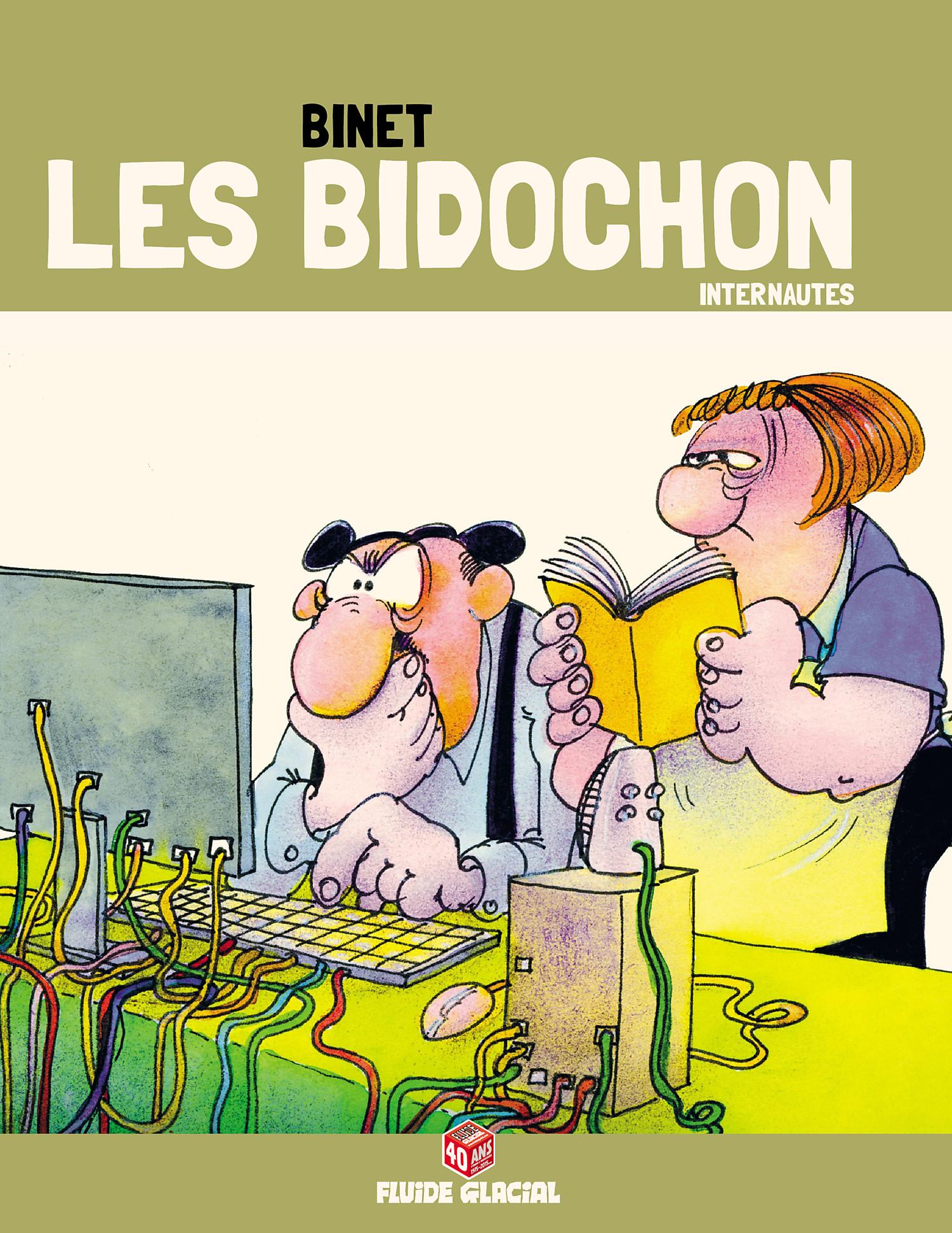 Les Bidochon (Tome 19) - Internautes (édition COLLECTOR) |
