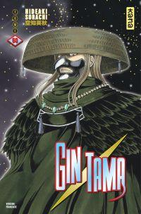 Gintama - Tome 60