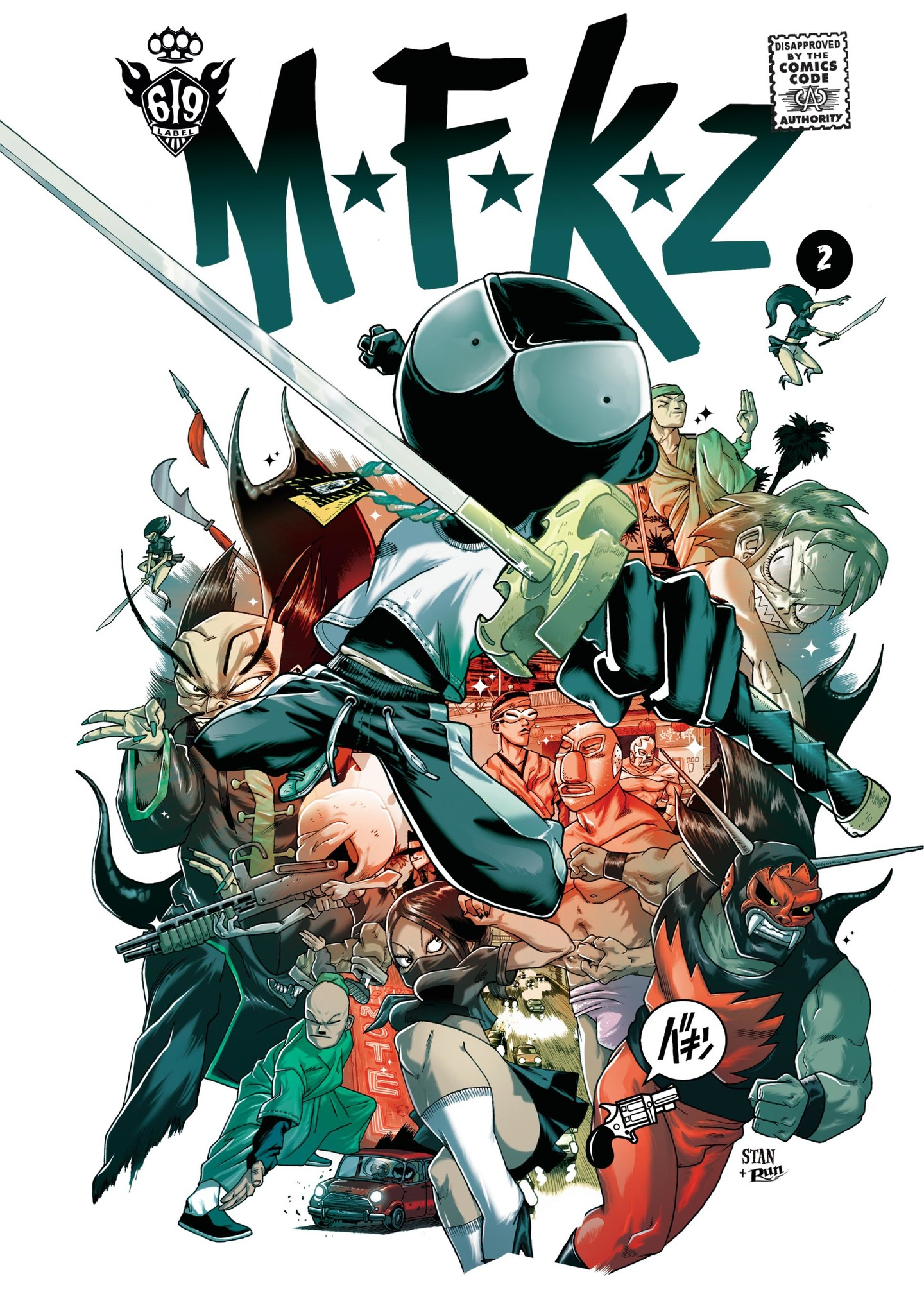 MFKZ - Volume 2