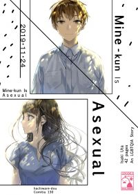 Mine-kun is Asexual