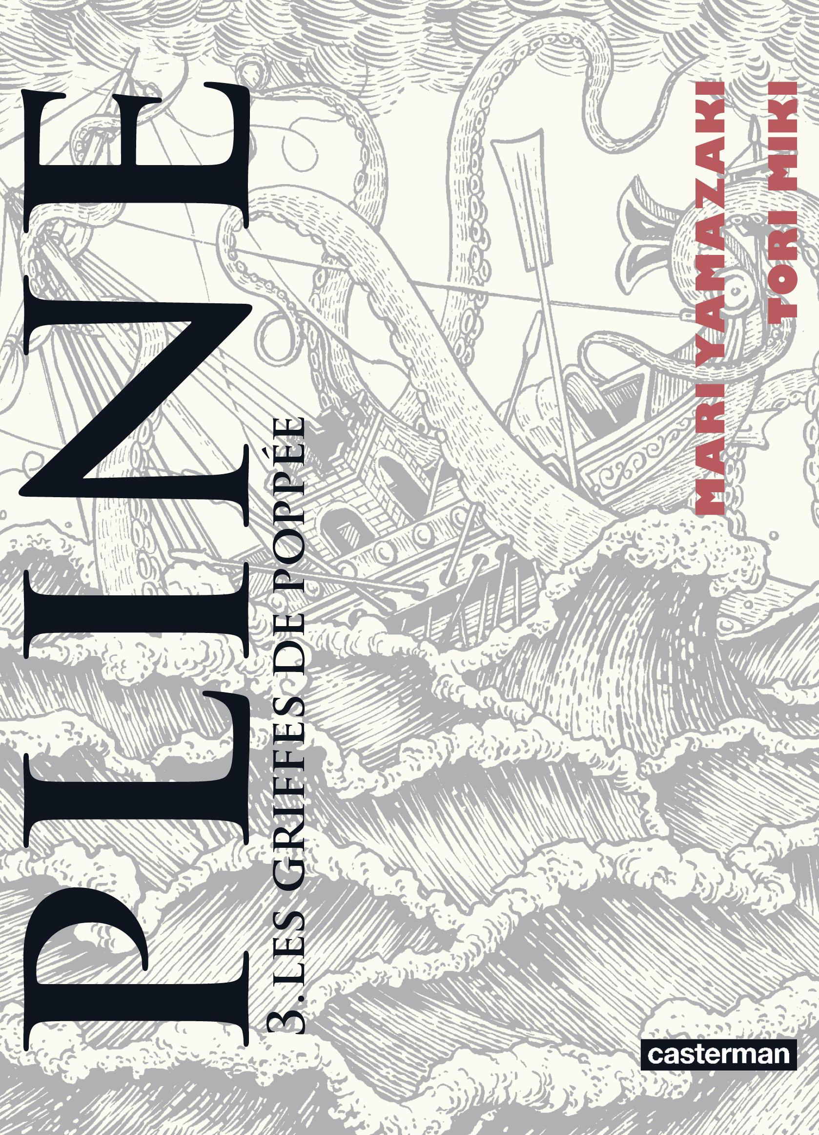 Pline (Tome 3)  - Les griffes de Poppée