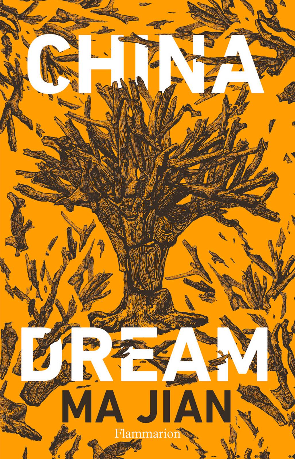 China Dream | Jian, Ma