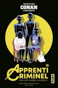 Apprenti Criminel - Tome 4