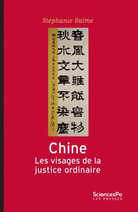 Chine, les visages de la ju...