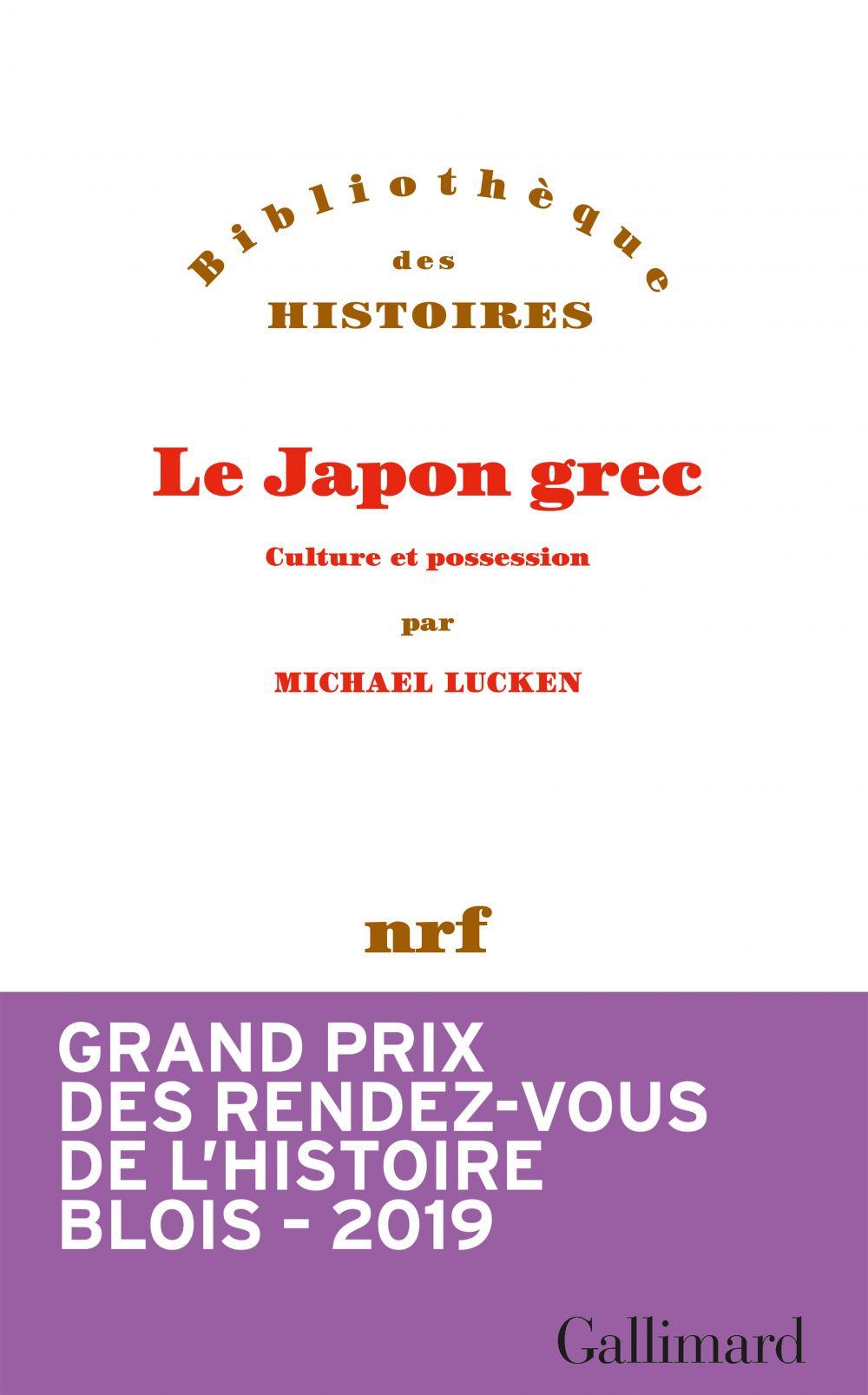 Le Japon grec | Lucken, Michael (1969-....). Auteur