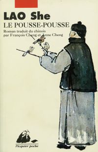 Le Pousse-pousse | Lao, She (1899-1966). Auteur