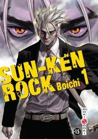Sun-Ken Rock - Tome 1