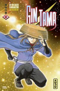 Gintama - Tome 62