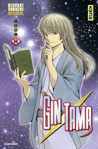 Gintama - Tome 58