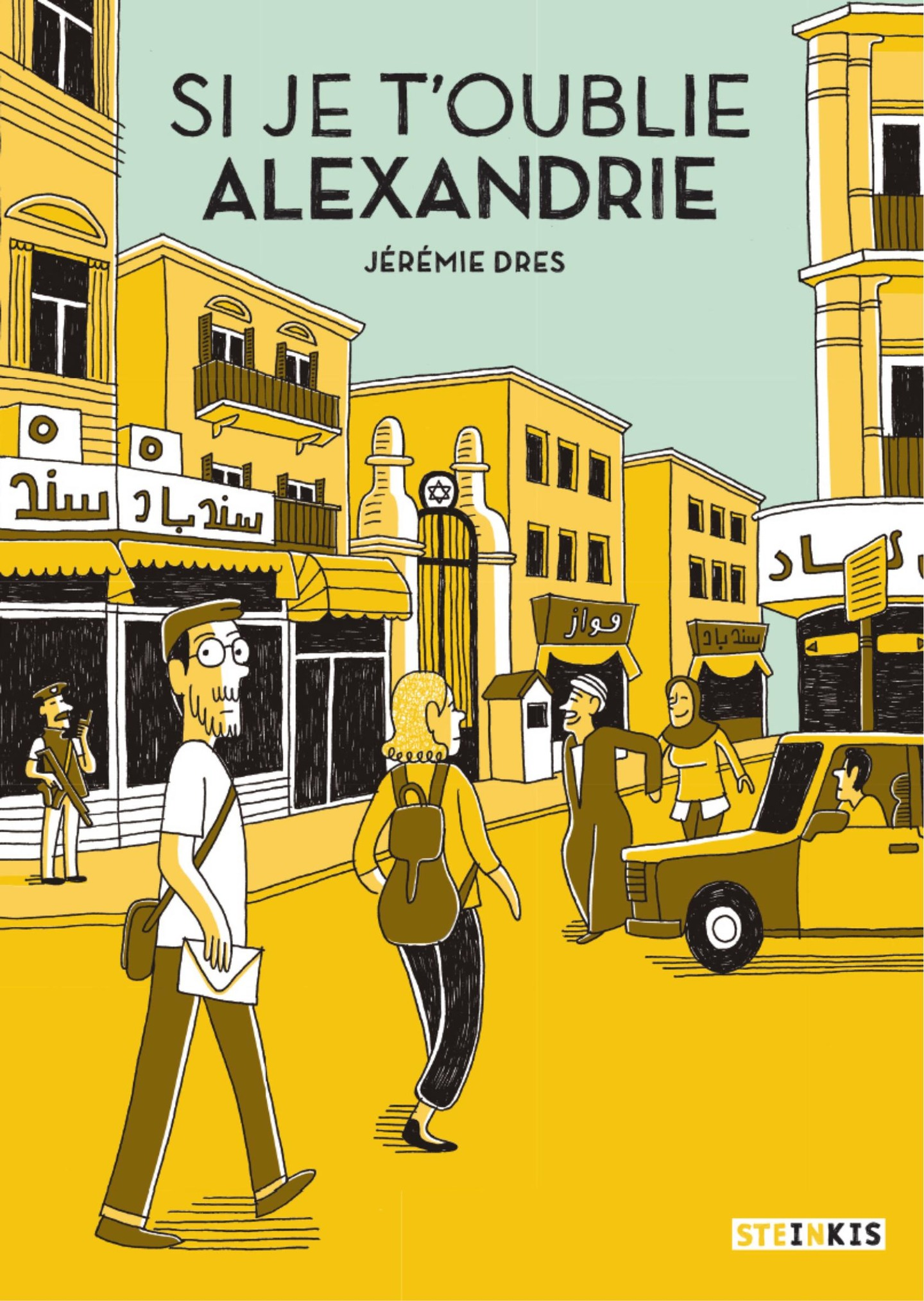 Si je t'oublie, Alexandrie
