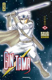 Gintama - Tome 29