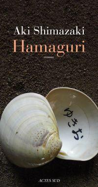 Hamaguri