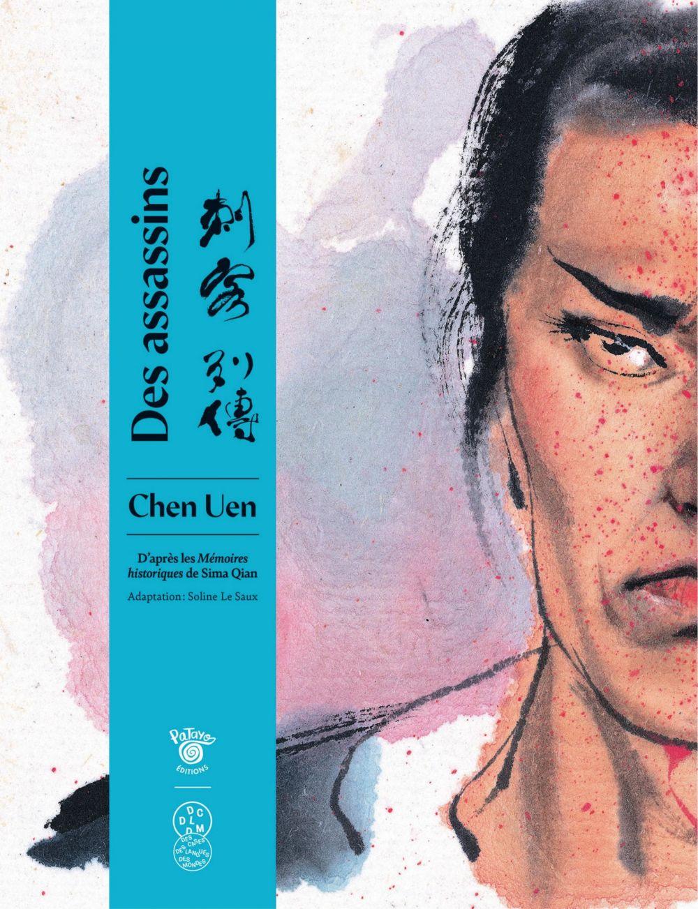 Des assassins | Uen, Chen. Auteur