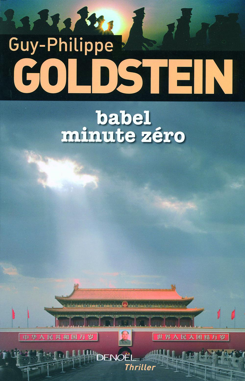 Babel Minute Zéro