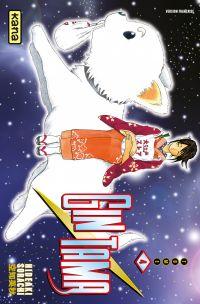 Gintama - Tome 4