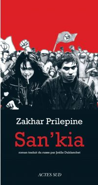 San'kia | Prilepine, Zakhar (1975-....). Auteur