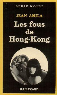 Les fous de Hong-Kong
