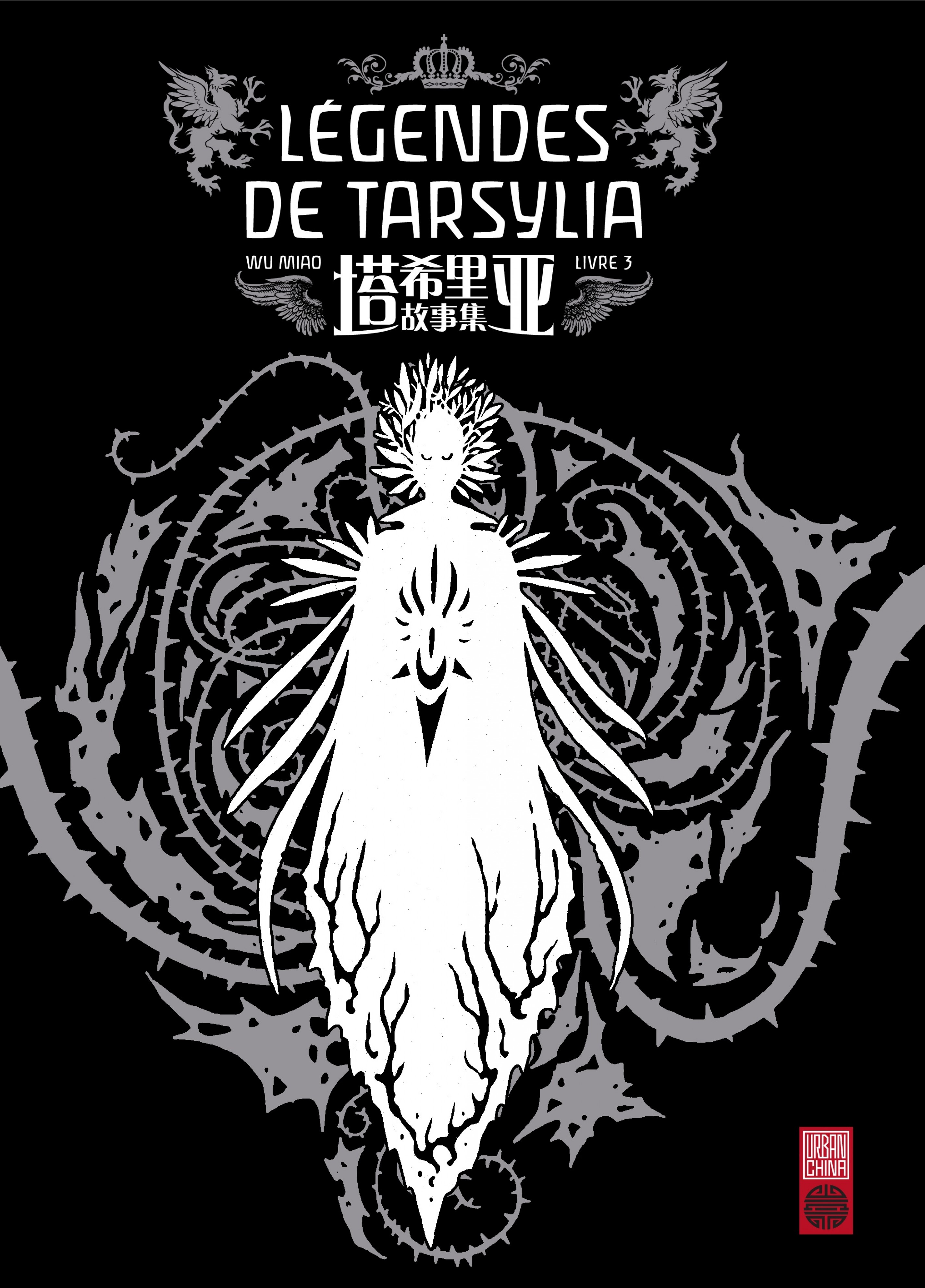 Légendes de Tarsylia - Tome 3