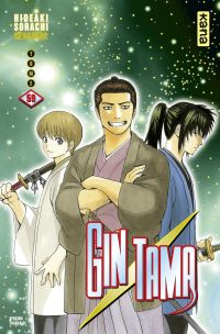 Gintama - Tome 59