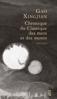 Chronique du Classique des mers et des monts. Tragicomédie divine en trois actes