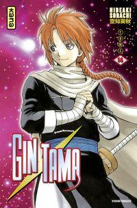 Gintama - Tome 56