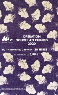 Catalogue numérique 2020
